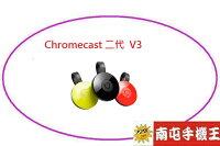 手機 GOOGLE Chromecast 智慧電視棒
