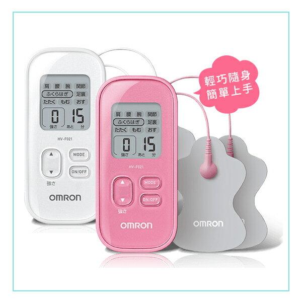 【來電享優惠 加贈保溫便當袋1個】 歐姆龍 OMRON 低週波治療器 HV-F021 低週波電療