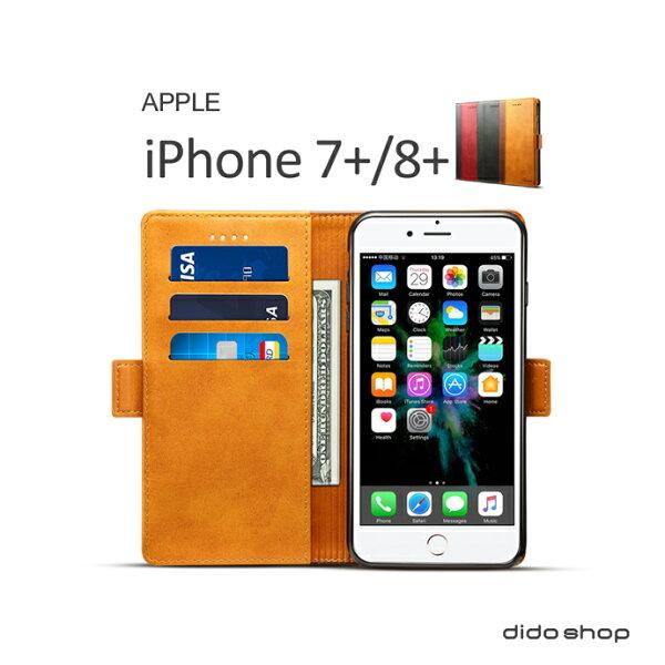 iPhone7+8+通用款仿小牛皮紋拚色簡約可插卡翻蓋手機皮套(KS017)【預購】