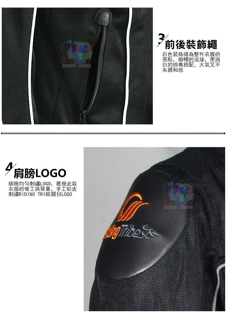 【尋寶趣】夏秋季 防摔衣-黑色(EVA五件護具) 賽車服 重機 機車 丹尼斯可參考 PB-JK-08 8