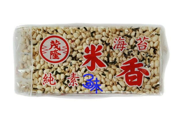 (台灣) 茂隆 海苔米香 1組 3包 ( 170 公克 *3包) 特價 83 元 【 4713832168416 】