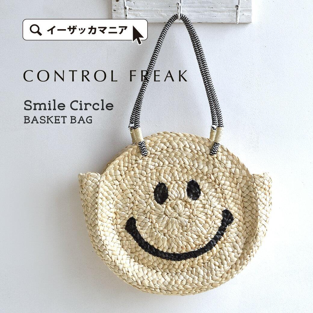 日本e-zakka / 圓型微笑編織手提包 / 21591-1801074 / 日本必買 代購 / 日本樂天直送(5900) 0