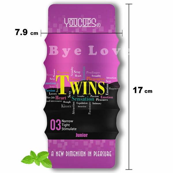 【妮薇NIVIE情趣用品】英國YouCups*TWINS奇趣雙頭飛機杯-紫色