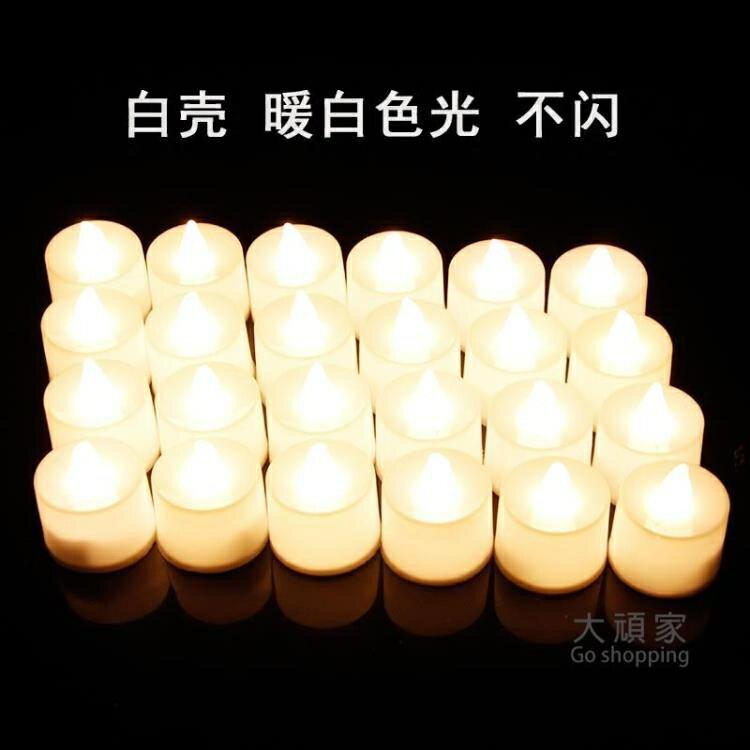 電子蠟燭 浪漫求婚蠟燭燈告白道具表白生日佈置創意用品萬聖節【全館免運 限時鉅惠】