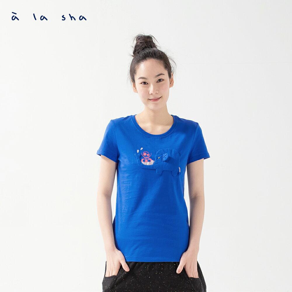 à la sha 大象噴水游泳池短袖T