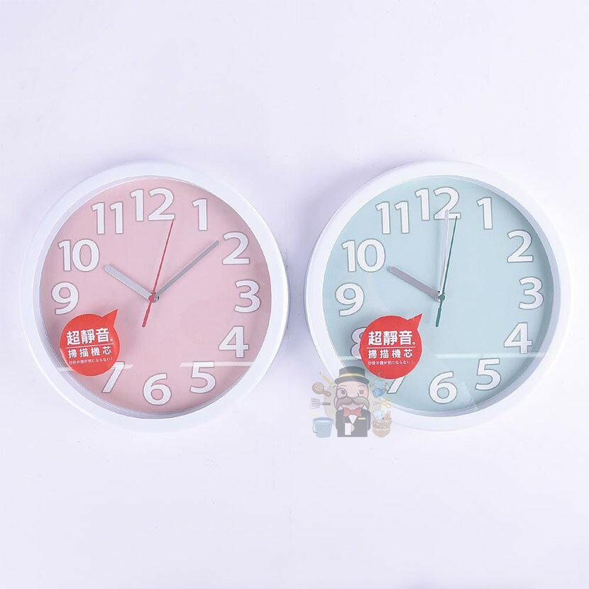 《大信百貨》NCL-40 粉彩掛鐘10吋 馬卡龍色系 掛鐘 靜音時鐘 簡約時鐘 牆上掛鐘 質感時鐘 居家裝飾 壁鐘 2色