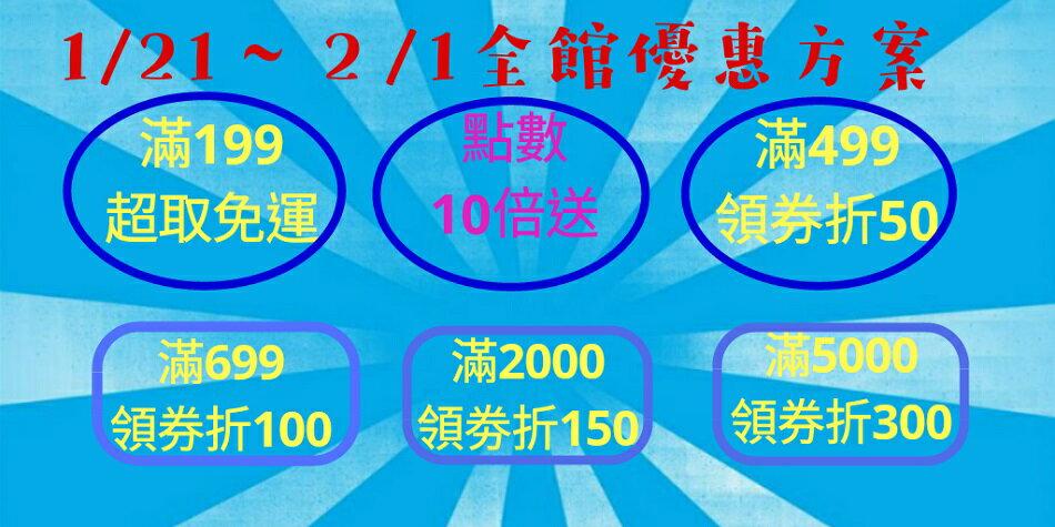 11ace98312c45444889cef