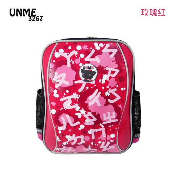 【加賀皮件】UNME ㄅㄆㄇ學園 多隔層 防潑水 超輕 兒童書包 學生後背包 3267