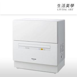 嘉顿国际 国际牌 Panasonic【NP-TA1】洗碗机 烘碗机 五人份 残留物排出 NP-TM9 后续款