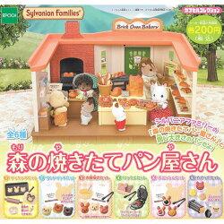 全套6款【日本正版】森林家族 麵包屋 扭蛋 轉蛋 擺飾 EPOCH - 603029