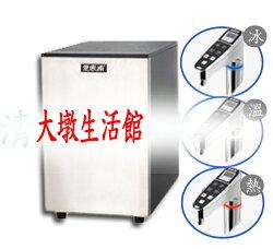 美國Everpure HS188 廚下冷熱雙溫飲水機 ,另有 HS188 歡迎來電詢問,加送原廠BH2濾心