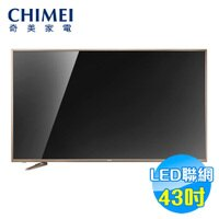 CHIMEI奇美到奇美 CHIMEI 43型 廣色域 連網 LED顯示器 TL-43W600