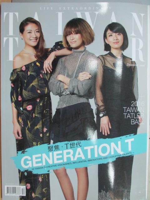 【書寶二手書T1/雜誌期刊_YBH】Taiwan Tatler_聚焦T世代Generation T_2016/12