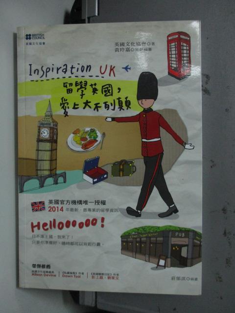 ~書寶 書T2/語言學習_LLS~Inspiration UK~留學英國 愛上大不列顛_英