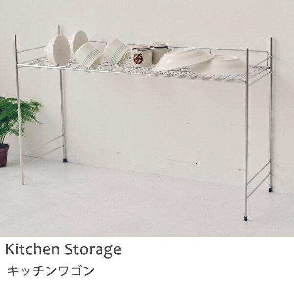 廚房收納/碗盤架/瀝水架 不鏽鋼流理台伸縮瀝水槽架 MIT台灣製 完美主義【D0085-A】