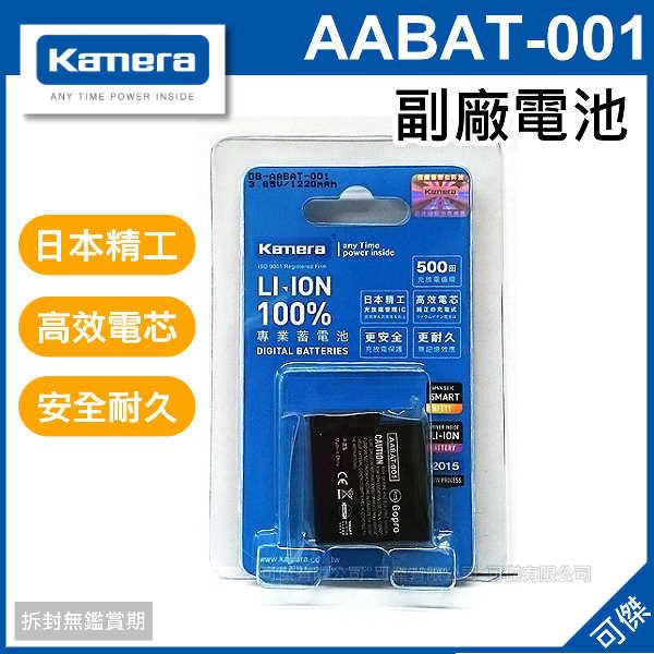 可傑 GoPro 專用鋰電池 AABAT-001 HERO 5 專用副廠電池 Battery 1220mAh  專業品質 安全持久