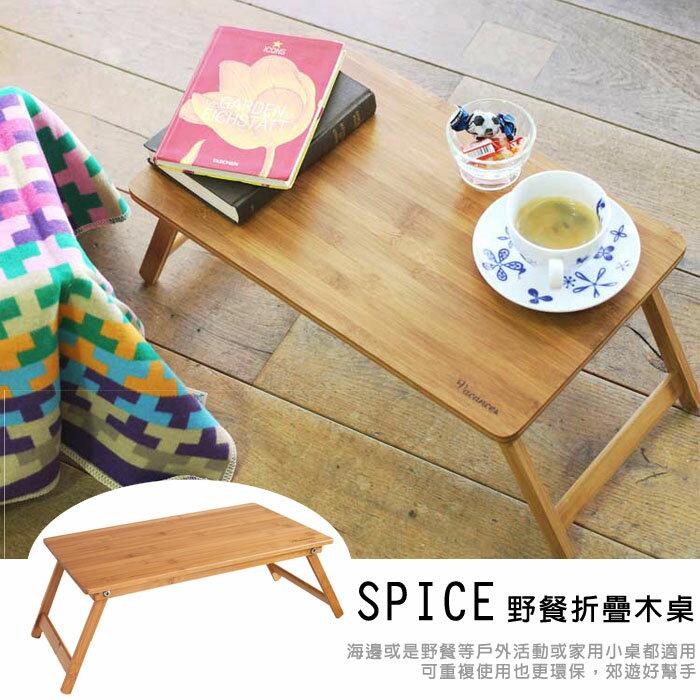大田倉 日本進口正版野餐桌 摺疊桌 休閒折合桌 泡茶茶几 折疊小木桌 露營桌 木桌 499120