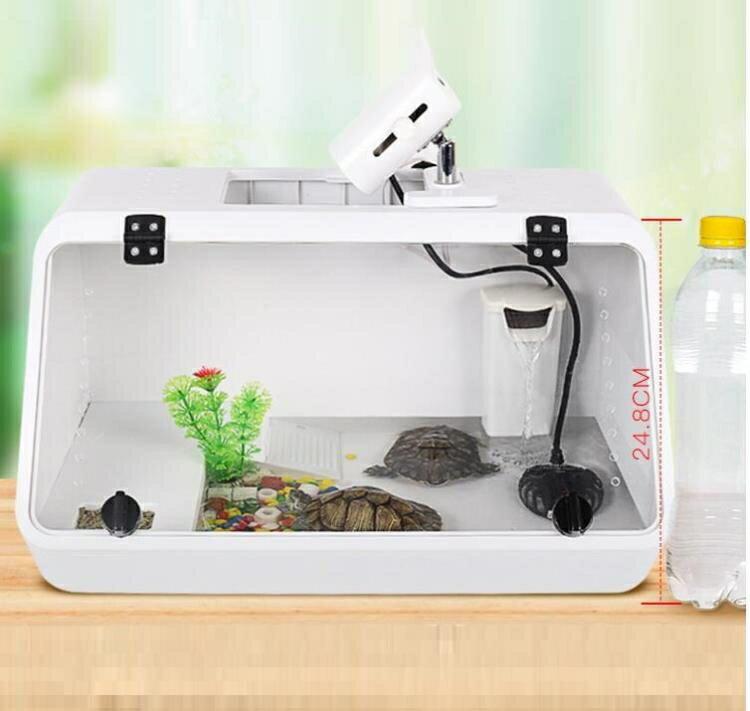 【免運快出】烏龜缸 豪華別墅帶曬台大型養烏龜的專用缸水陸缸巴西飼養箱生態盆 創時代 新年春節 送禮