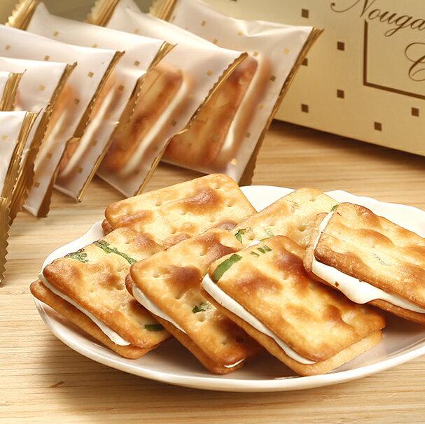 【喜之坊】圓片牛軋糖500gx1盒+牛軋糖夾心餅x2盒!!免運組 2