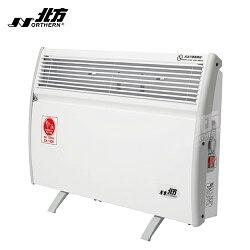 【Northern 北方】第二代對流式電暖器房間浴室兩用(CN1500)【三井3C】