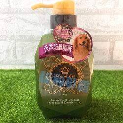 Royal Pet 皇家寶石 洗毛精 天然防蟲驅蚤 400ml 犬貓適用 貓清潔 狗清潔 寵物洗毛