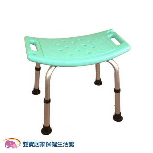 富士康 鋁合金無靠背洗澡椅 FZK-0010