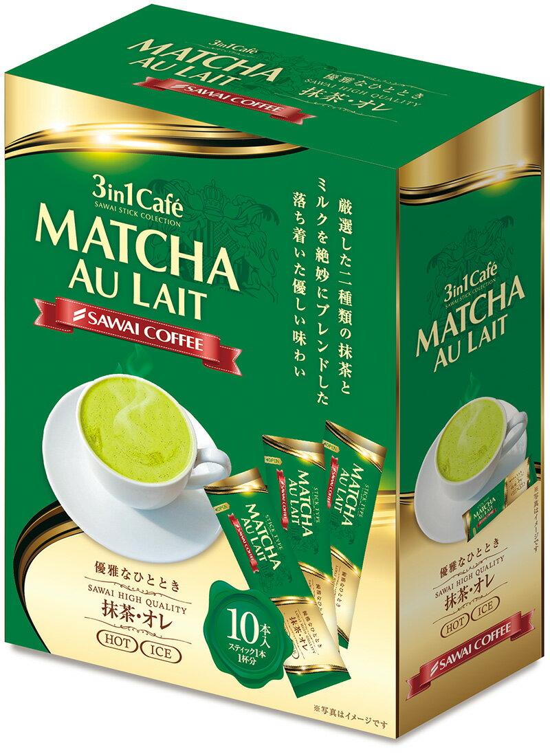 澤井咖啡 3IN1 抹茶歐蕾