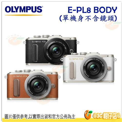 現貨 送64G+鋰電+相機包等好禮 OLYMPUS PEN E-PL8 BODY 單機身 EPL8 元佑公司貨
