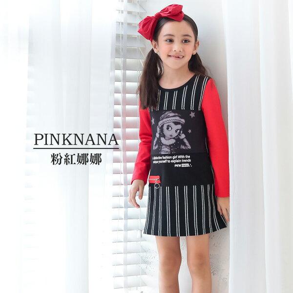 PINKNANA童裝女大童個性直條紋時尚洋裝35151親子裝