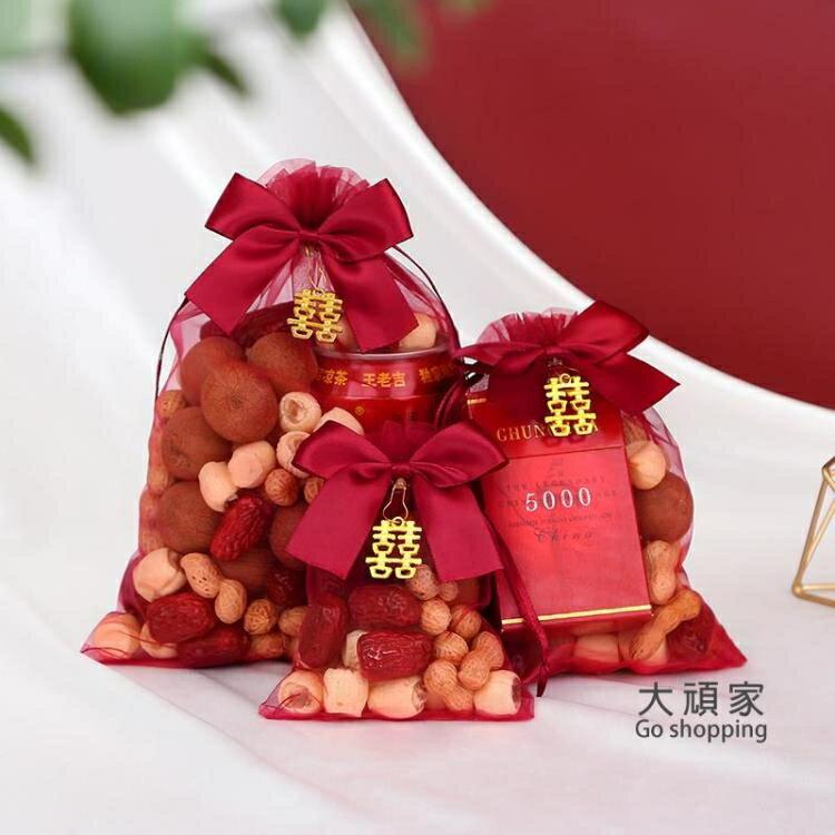 喜糖袋 抽繩禮袋禮盒裝袋子紗袋糖盒糖果包裝婚禮婚慶結婚用品大全