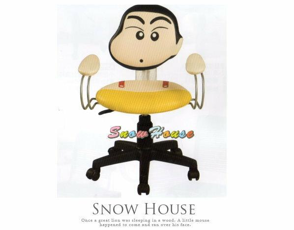 ╭☆雪之屋居家生活館☆╯A257-05蠟筆小新卡通椅/兒童電腦椅/氣壓升降/椅腳可改成固定輪