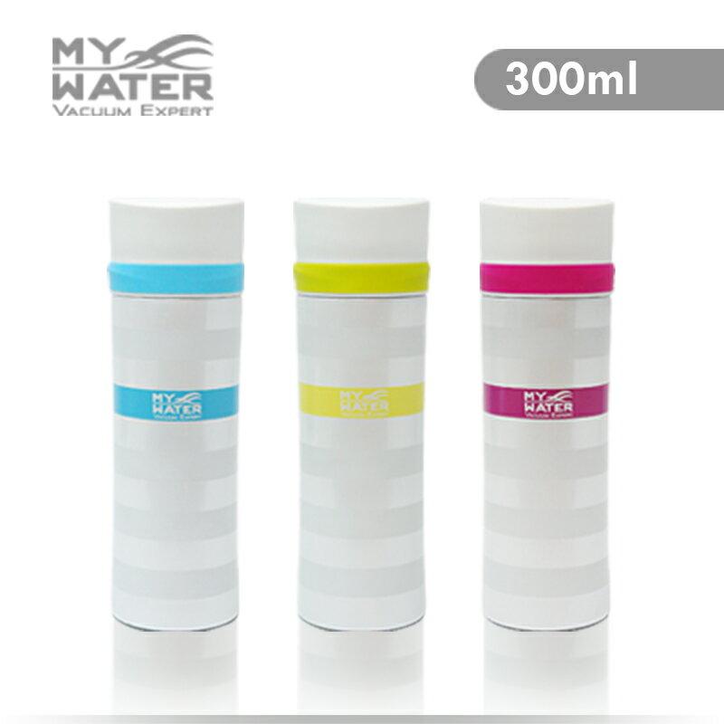 MY WATER 簡約保溫保冷瓶 300ml 3色