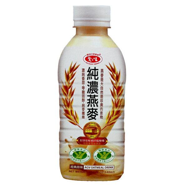 愛之味 純濃燕麥 340ml(12入)x2箱 1