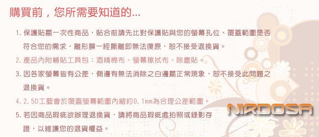 【愛瘋潮】99免運 NIRDOSA realme X50 5G 9H 鋼化玻璃 螢幕保護貼 防爆 防塵 抗刮