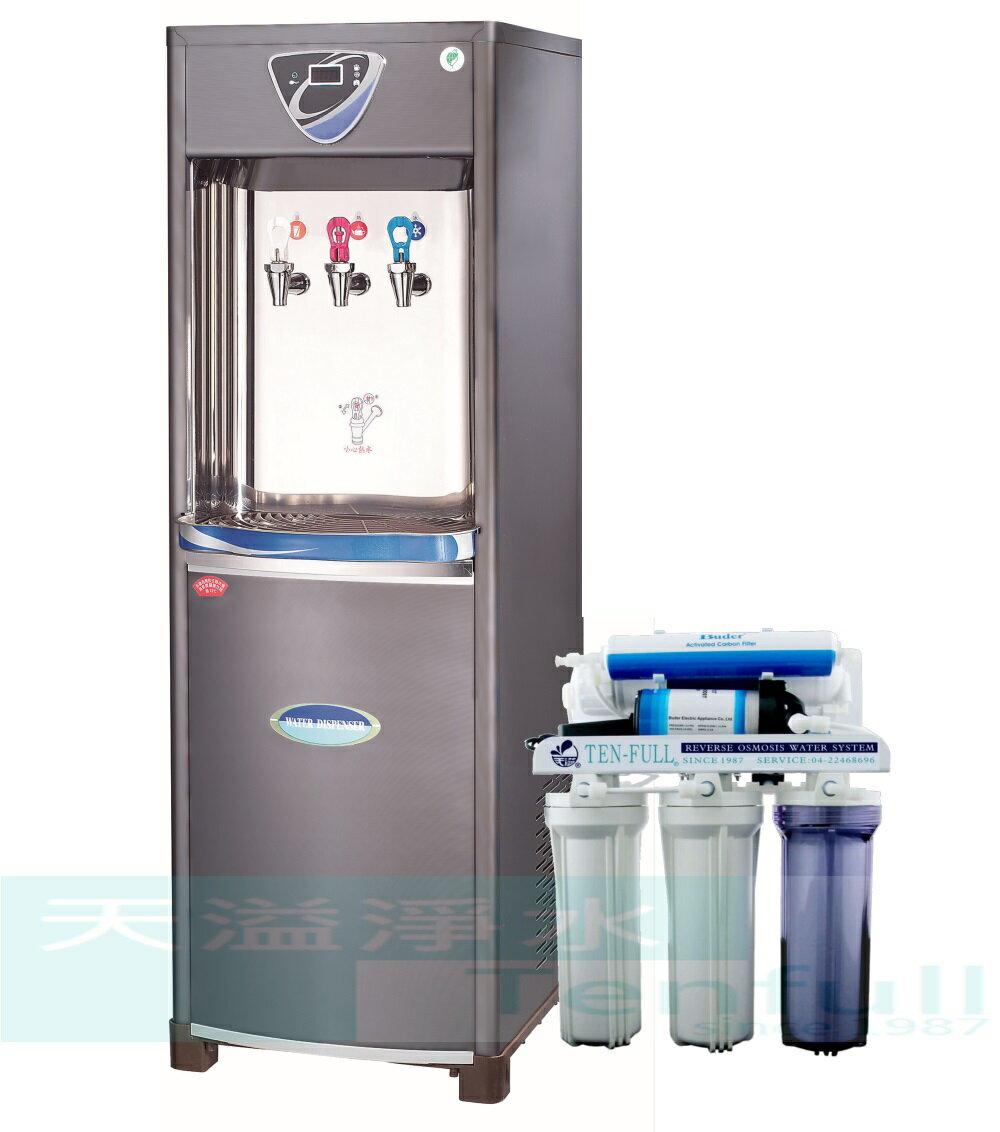 普德BUDER 《BD1073》冰溫熱型飲水機【搭TF104標準型五道逆滲透】☛贈一年份濾心及免費標準安裝