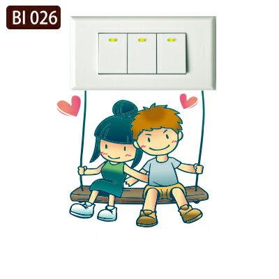 創意時尚無痕環保PVC壁貼牆貼彩色BI026小情侶盪鞦韆開關貼防水不傷牆面可重覆撕貼