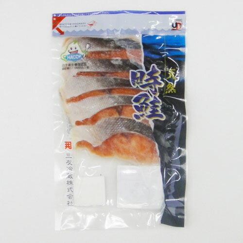日本北海道產★天然野生時鮭(60公克*5枚) 2