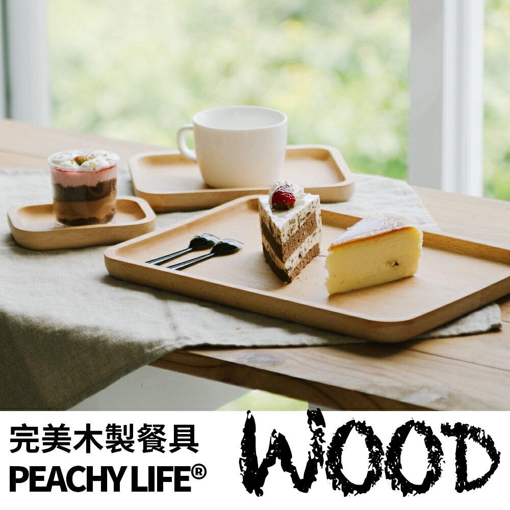 PEACHY LIFE木製盤架
