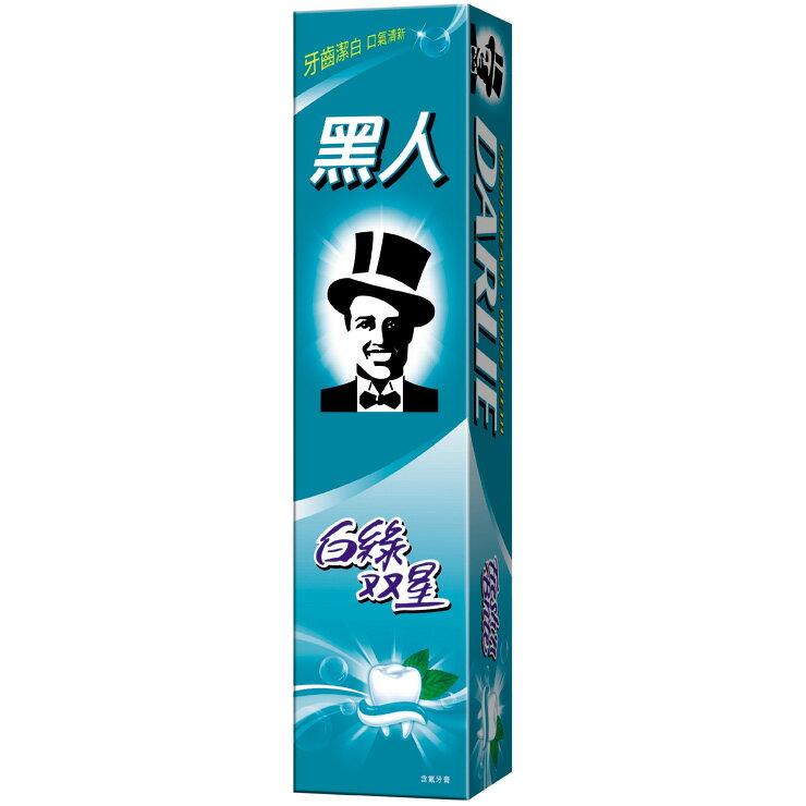 黑人 白綠雙星牙膏 160g