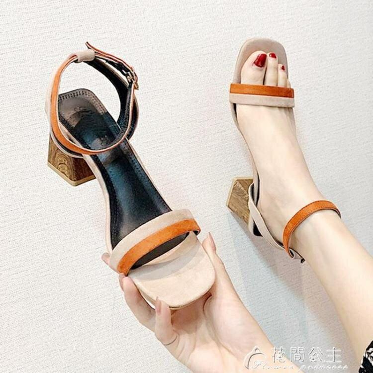 涼鞋女夏新款中粗跟舒適防滑魚嘴學生鞋高跟簡約顯瘦百搭女鞋 聖誕節禮物