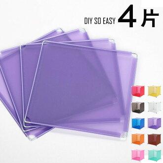 日本MAKINOU|4片-魔術方塊專用PP板-台灣製|收納櫃 置物架 鞋櫃 置物櫃 衣櫃 衣櫥 牧野丁丁