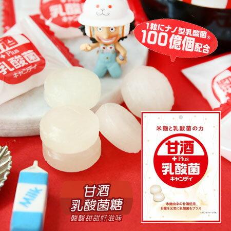 日本宮川甘酒乳酸菌糖70g甘酒乳酸菌糖硬糖糖果【N600085】