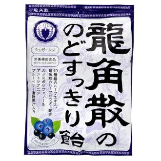 【日本代購】龍角散袋裝喉糖-清爽黑醋栗藍莓75G