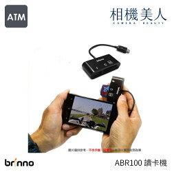Brinno ABR100 讀卡機 支援OTG手機