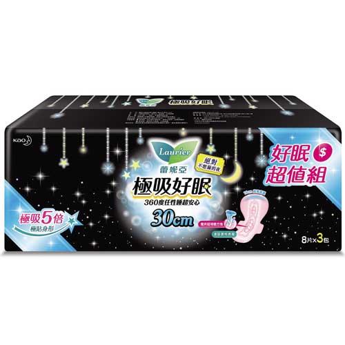 蕾妮亞 衛生棉 極吸好眠 連續大量日用 夜用 30cm   8片X3包