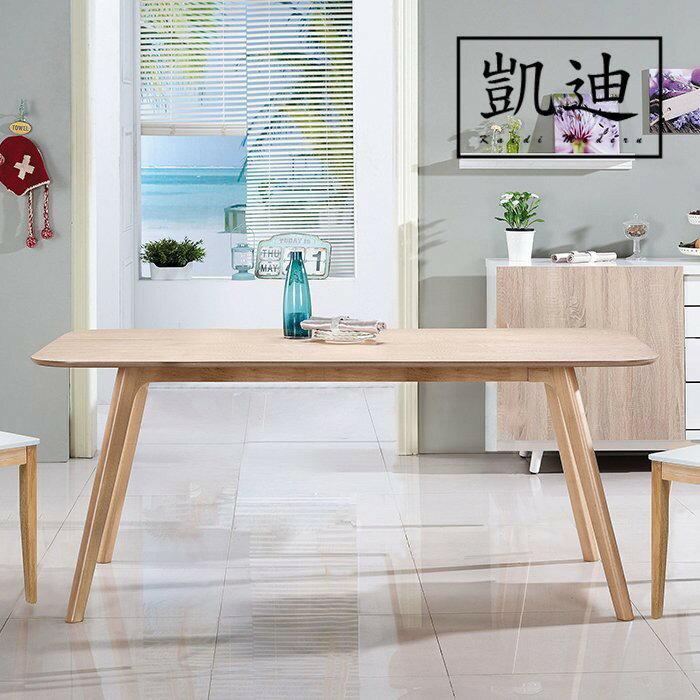 【凱迪家具】F13-230-1 羅登6尺白橡色餐桌 / 大雙北市區滿五千元免運費