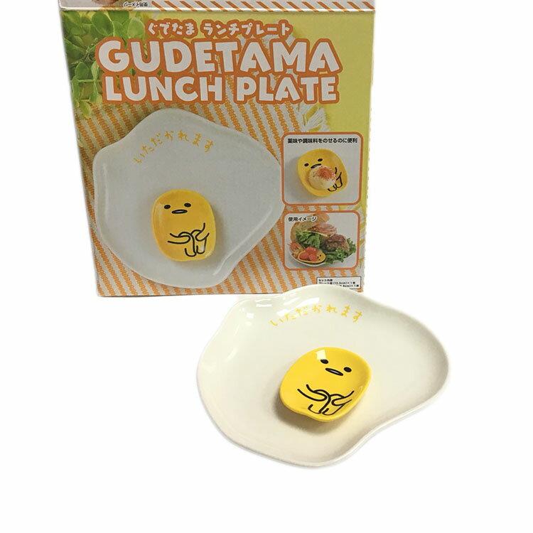 Sanrio 三麗鷗 蛋黃哥 Gudetama 荷包蛋  盤附 醬料盤景品陶瓷盤  100