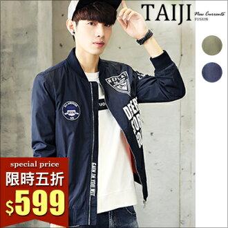 休閒外套‧美式DESERT三角印花立領休閒夾克外套‧二色【NQ50233】-TAIJI