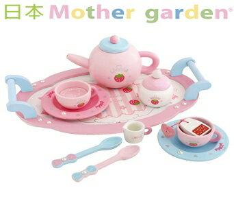 日本【Mother Garden】野草莓公主茶具組-新品 - 限時優惠好康折扣