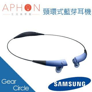 【Aphon生活美學館】Samsung 時尚頸環式藍芽耳機 Gear Circle